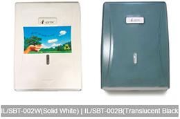 Hand Towel Paper Dispenser